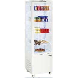 armoire a boisson 235L