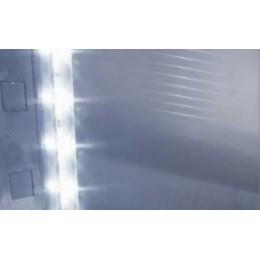 Lumière intérieur pour armoire réfrigérée